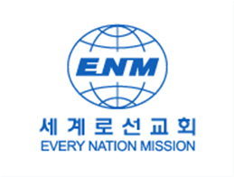 Every Nation Mission Logo